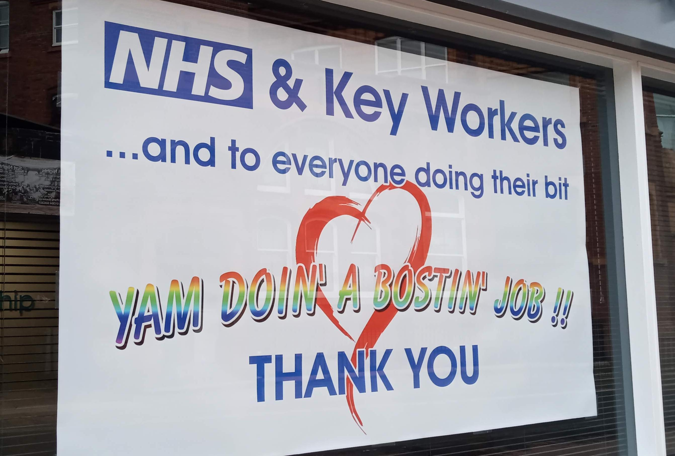 A banner thanking NHS and other key workers during the COVID-19 pandemic